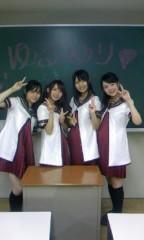 大久保瑠美 公式ブログ/大☆抽☆選☆会☆ありがとうっ 画像2