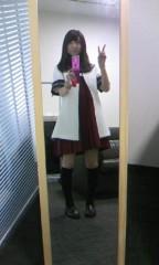大久保瑠美 公式ブログ/ガッツリ緊張した 画像2