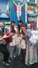 大久保瑠美 公式ブログ/おおきにっ 画像1