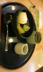 大久保瑠美 公式ブログ/だが寒い 画像1
