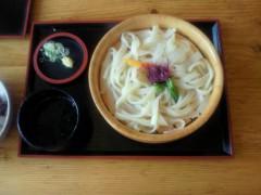 大久保瑠美 公式ブログ/♪いい湯だな〜 画像1