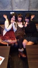 大久保瑠美 公式ブログ/るみさんの華麗なる王国 画像1