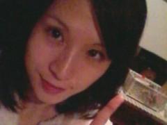 高梨麻衣 公式ブログ/ついに〜\(^O^) / 画像3