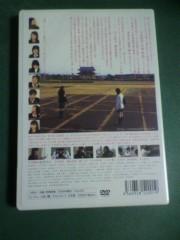 戸田彬弘 公式ブログ/感謝の印になるかわかりませんが、僕からプレゼントを。 画像2