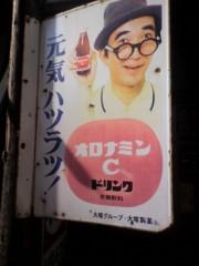 戸田彬弘 公式ブログ/19時から300doors講師します。 画像1