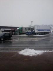 戸田彬弘 公式ブログ/吹雪いてるよ! 画像1