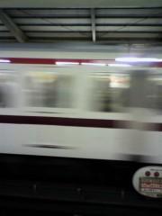 戸田彬弘 公式ブログ/明日は京都! 画像1