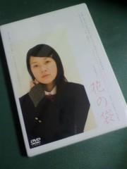 戸田彬弘 公式ブログ/感謝の印になるかわかりませんが、僕からプレゼントを。 画像1
