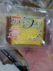 戸田彬弘 公式ブログ/ただいま 画像1