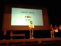 戸田彬弘 公式ブログ/グランプリ受賞! 画像2