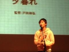 戸田彬弘 公式ブログ/グランプリ受賞! 画像1
