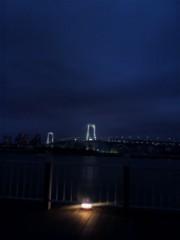 戸田彬弘 公式ブログ/レインボーブリッジ 画像1