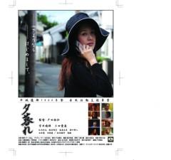 戸田彬弘 公式ブログ/ちょっと悶々と思ったことを・・・。 画像1