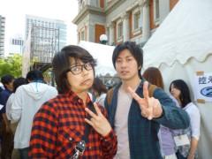 戸田彬弘 公式ブログ/グランプリ受賞しました☆ 画像1