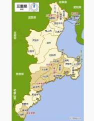 し〜ちゃん 公式ブログ/今日*10月20日(土) は、大阪へ〜♪ 画像1