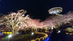 し〜ちゃん 公式ブログ/長島リゾート☆堪能中〜♪ 画像3