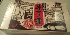 し〜ちゃん 公式ブログ/名古屋歌謡祭も終わって〜♪ 画像2