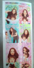 し〜ちゃん 公式ブログ/姪っ子・栞愛( カンナ)ちゃんと撮ったプリクラ〜♪ 画像2