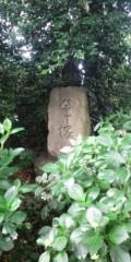 し〜ちゃん 公式ブログ/須賀神社〜♪ 画像2