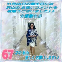 し〜ちゃん 公式ブログ/皆様☆ありがとうございましたッ♪ 画像1