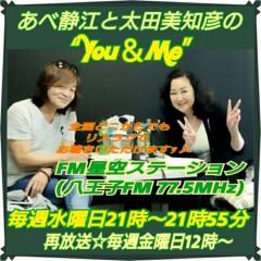 し〜ちゃん 公式ブログ/八王子FM(FM 星空ステーション) 77.5MHz 〜♪ 画像1