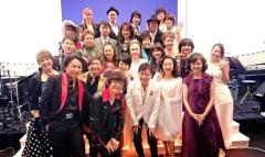 し〜ちゃん 公式ブログ/明日*12月7日(金) は、神奈川県厚木市〜♪ 画像1