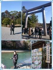 し〜ちゃん 公式ブログ/伊勢神宮〜♪ 画像2