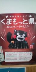 し〜ちゃん 公式ブログ/2012-10-28 20:43:52 画像2
