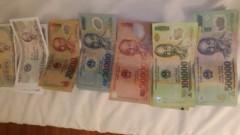 し〜ちゃん 公式ブログ/ベトナムのお金は〜♪ 画像1