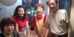 し〜ちゃん 公式ブログ/昨夜の〔食事処〕〜♪ 画像3