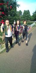 し〜ちゃん 公式ブログ/代々木公園〜♪ 画像1