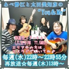 し〜ちゃん 公式ブログ/今夜はラジオ〜♪ 画像1