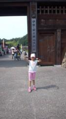 し〜ちゃん 公式ブログ/三重県松阪市だより〜♪ 画像1