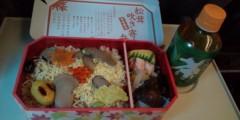 し〜ちゃん 公式ブログ/新幹線の中でお弁当〜♪ 画像2