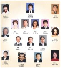 し〜ちゃん 公式ブログ/一般社団法人日本歌手協会 画像1