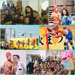 し〜ちゃん 公式ブログ/【AED】〜♪ 画像2