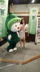 し〜ちゃん 公式ブログ/三重県松阪市の・ゆるキャラ[ ちゃちゃも] ちゃん☆選挙情勢〜♪ 画像3
