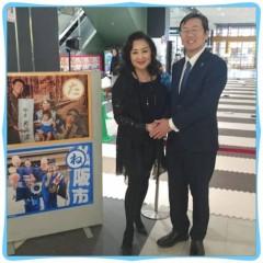 し〜ちゃん 公式ブログ/1月6日( 日)〜♪ 画像1