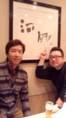 し〜ちゃん 公式ブログ/いゃんッ♪幸せやわん〜♪ 画像1