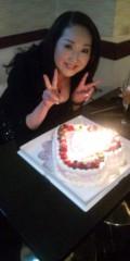 し〜ちゃん 公式ブログ/お誕生日会〜♪ 画像1