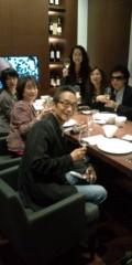し〜ちゃん 公式ブログ/昨夜の食事会〜♪ 画像1