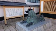 し〜ちゃん 公式ブログ/昨夜松阪市から戻りました♪ 画像1