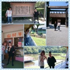 し〜ちゃん 公式ブログ/�伊勢神宮〜♪ 画像1