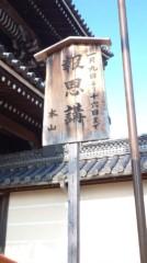 し〜ちゃん 公式ブログ/弟・幸久( ユキヒサ) から届いた、三重県だより〜♪ 画像3