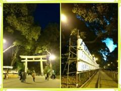 し〜ちゃん 公式ブログ/初詣には行かれましたか? 画像1