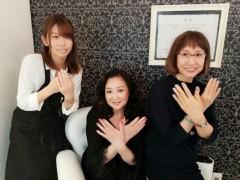 し〜ちゃん 公式ブログ/今月の4日にねッ♪ 画像1