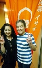 し〜ちゃん 公式ブログ/尾藤イサオさん〜♪ 画像1