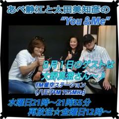 し〜ちゃん 公式ブログ/今夜、放送ですよ〜♪ 画像1