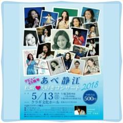 し〜ちゃん 公式ブログ/皆様との、コンサートの歩み〜♪ 画像2