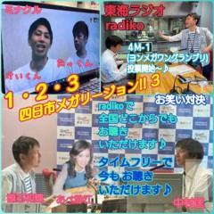 し〜ちゃん 公式ブログ/投票〜♪ 画像3